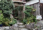 京都の生ショコラ
