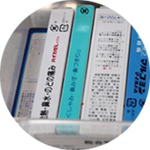 <安心>24時間メディカルサービス